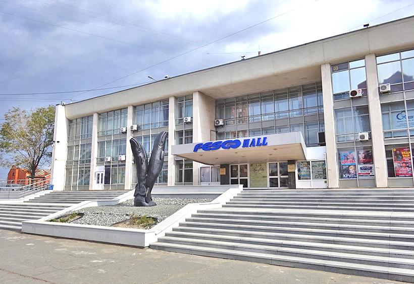 フェスコホール(Fesco Hall)