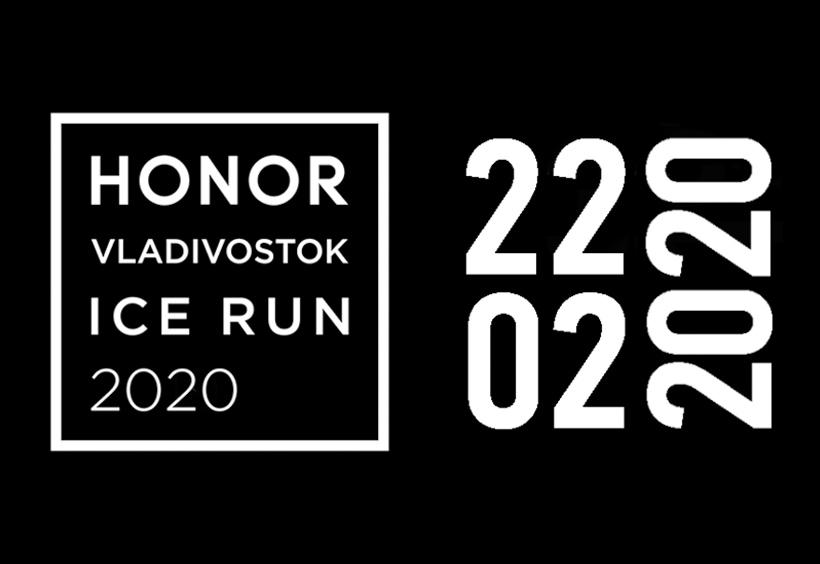 HONOR VLADIVOSTOK ICE RUN 2020