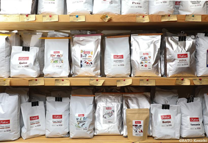 カフェマで販売されているコーヒー豆