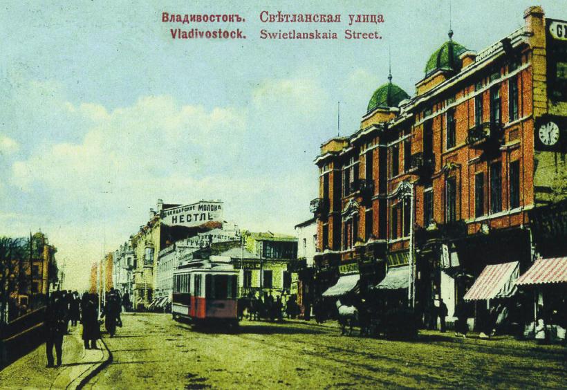 ウラジオストクの路面電車が描かれた古い絵葉書