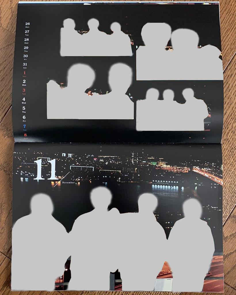セクシーゾーン11月カレンダー画像