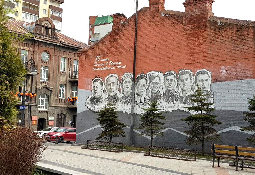 何人もの肖像が並ぶ作品