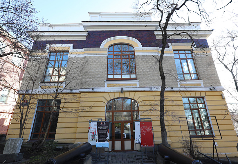 ウラジオストク市博物館