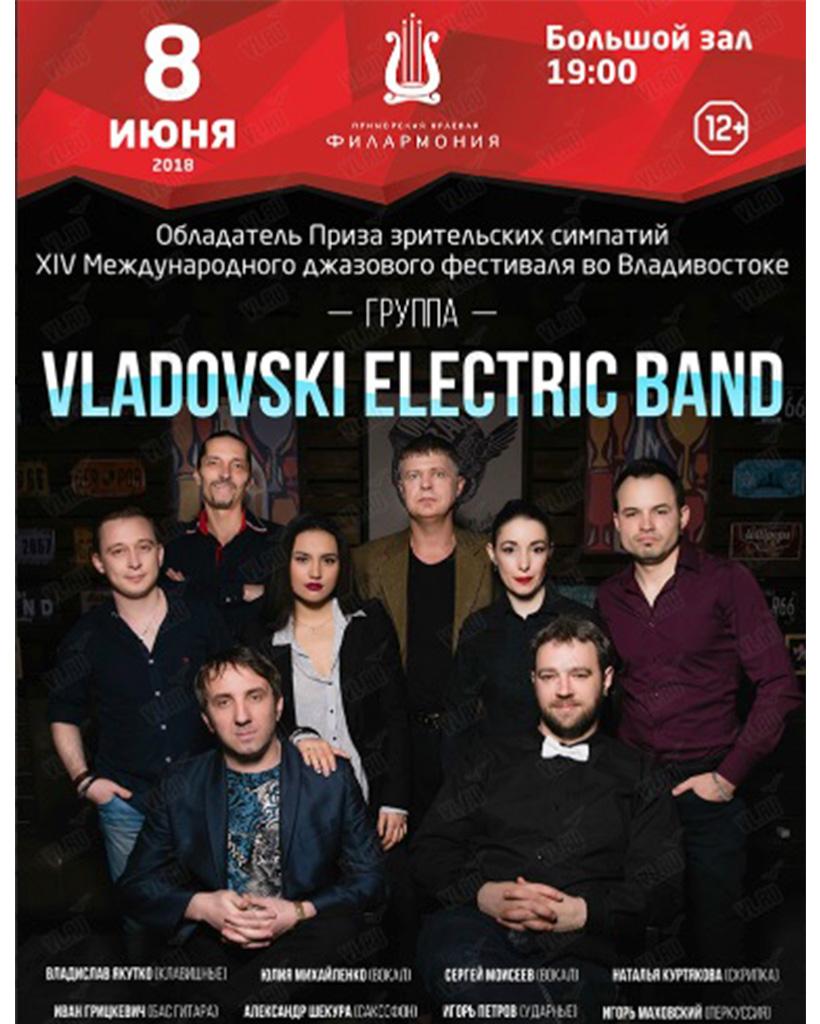 Vladovski Electric Bandのフライヤー