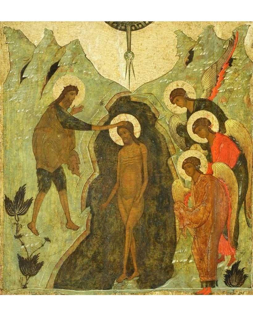 バプテストのヨハネによってイエスが洗礼を受けている光景