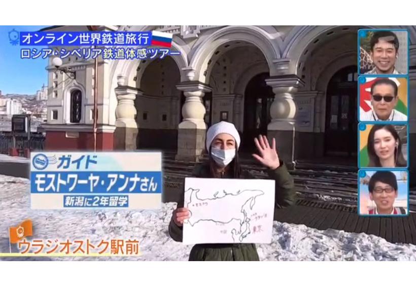 「タモリ倶楽部」(テレビ朝日)画面キャプチャ―