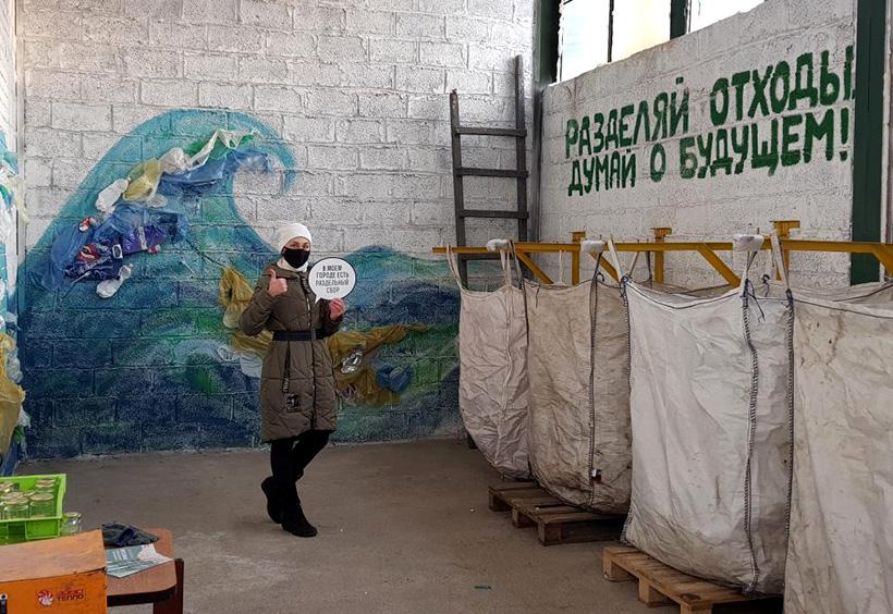 回収センターを訪ねたときに撮った写真
