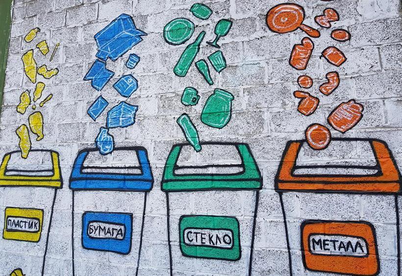 回収センターの壁に描かれた絵