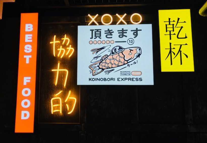 フードコート店舗例2