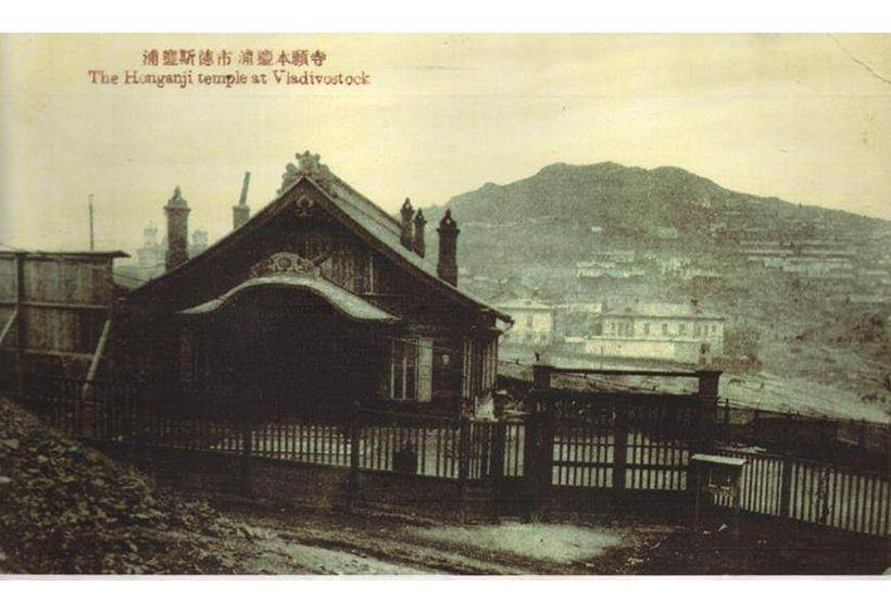 浦潮本願寺記念碑