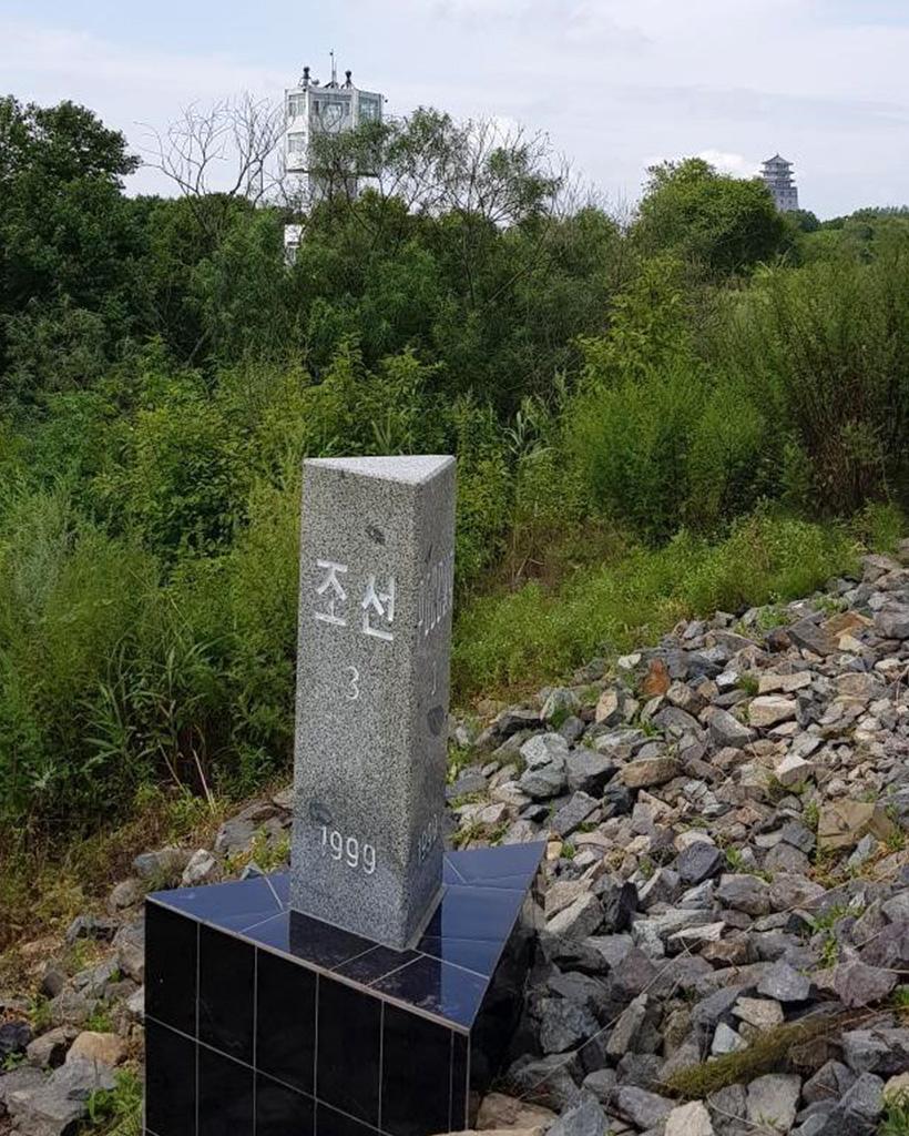 碑に刻まれた朝鮮語