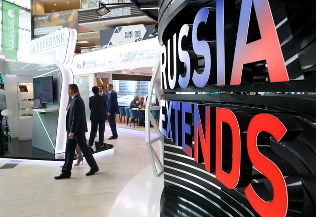 東方経済フォーラム