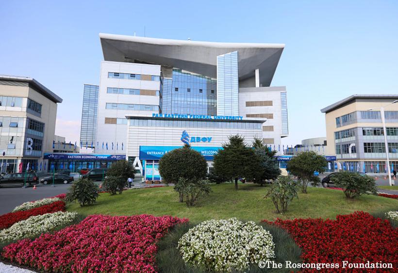 極東連邦大学