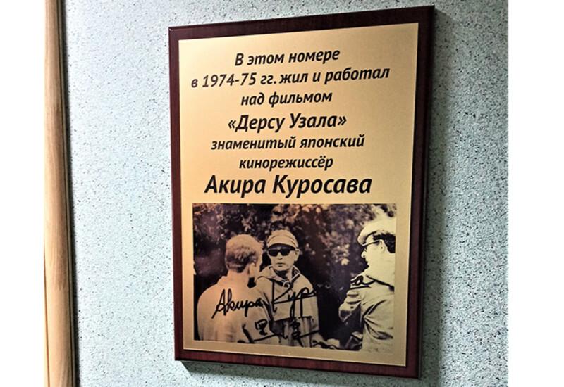 アルセーニエフ